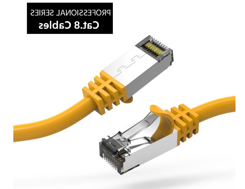 Cat.8 S/FTP Cat8 Ethernet Network Cable 1ft, 3ft, 5ft, 7ft lot